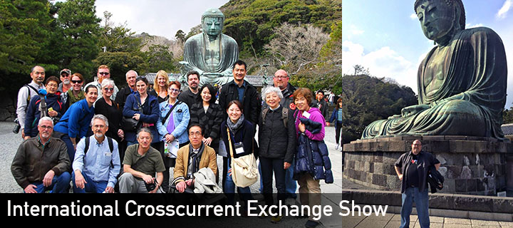Dyrhaug invited to International Crosscurrent Exchange Show in Tokyo
