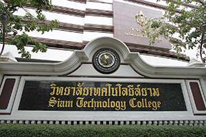 LU, Siam Technology College collaborate on dual degrees