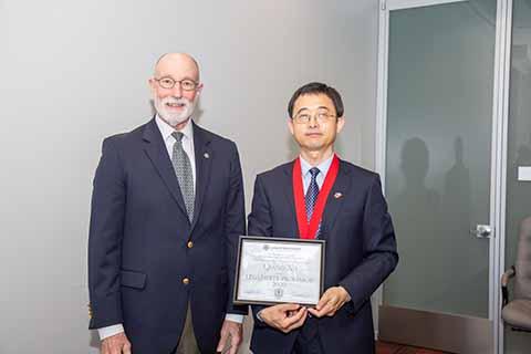 Qiang Xu Professorship Award