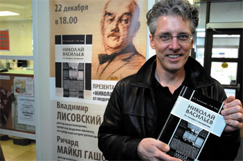 Richard Gachot pictured with his book