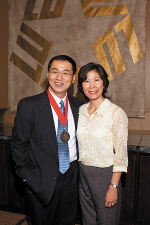 2012 University Professor Jerry Lin and his wife, Debbie