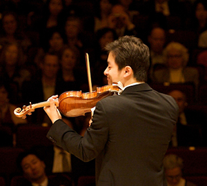 Ryu Goto performing at Carnegie Hall
